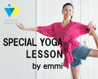 SPECIAL YOGA LESSON by emmi 6.21(WED) International Day