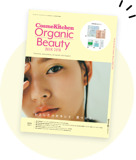 Organic Beauty BOOK