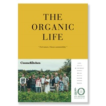 【Cosme Kitchen】CK10thヴィジュアルBOOK「THE ORGANIC LIFE」<数量限定>