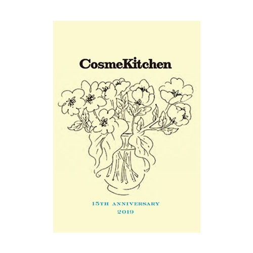 【Cosme Kitchen】2019 Cosme Kitchenカタログ(黄色)