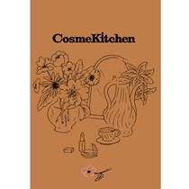 【Cosme Kitchen】2020 CosmeKitchenカタログ(茶色)