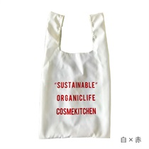【Cosme Kitchen】SUSTAINABAG <全3色>(白×赤)