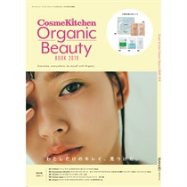 【Cosme Kitchen】Cosme Kitchen Organic Beauty BOOK 2019