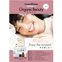【Cosme Kitchen】Cosme Kitchen Organic Beauty BOOK vol.6