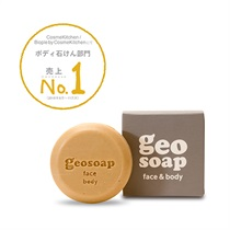 【geosoap】face&body