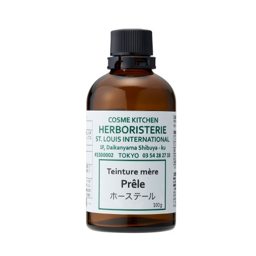 【Cosme Kitchen HERBORISTERIE】ホーステール