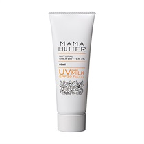 【MAMA BUTTER】UVケアミルク 無香料
