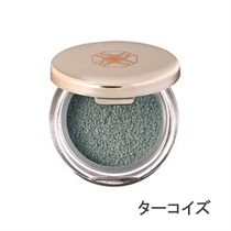 【ONLY MINERALS】ミネラルピグメント<全8色>(ターコイズ)