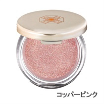 【ONLY MINERALS】ミネラルピグメント<全12色>(コッパーピンク)