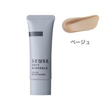 【ONLY MINERALS】SENSE.ONLY MINERALS カラーモイスチャライザー<全2色>