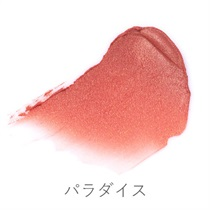 【rms beauty】リップチーク 2018 SUMMER NEW COLOR<全2色>(パラダイス)