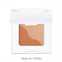 【to/one】ペタル アイシャドウ<全27色>(14:カッパーブラウン - 14:Copper brown)