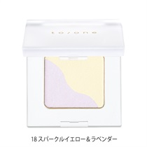 【to/one】ペタル アイシャドウ<全27色>(18:スパークルイエロー&ラベンダー - 18:Sparkle Yellow & Lavender)