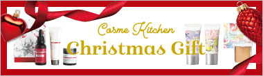 Cosme Kitchen Christmas Gift 2017