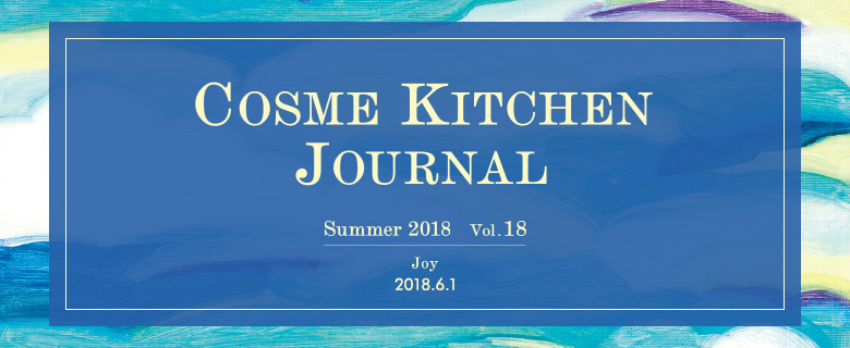 COSME KITCHEN JOURNAL vol.18