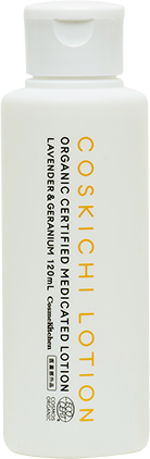 coskichi lotion