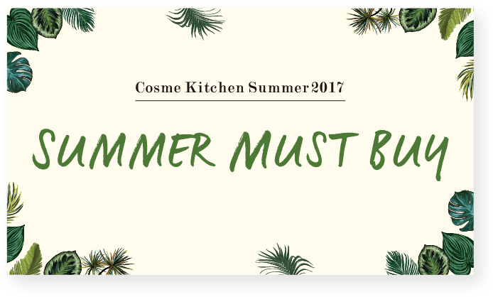 Cosme Kitchen Summer 2017 SUMMER MUST BUY