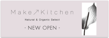 Make↗Kitchen OPEN
